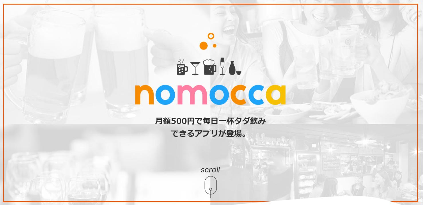 nomocca