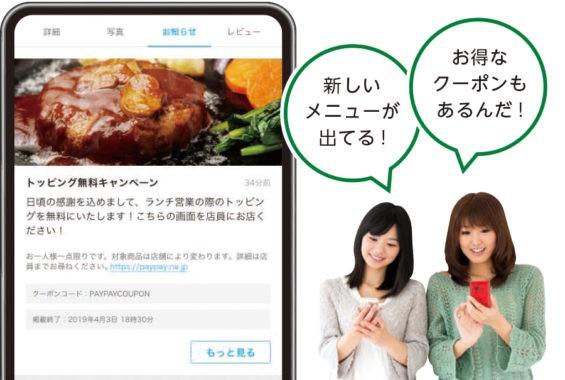 customer_2